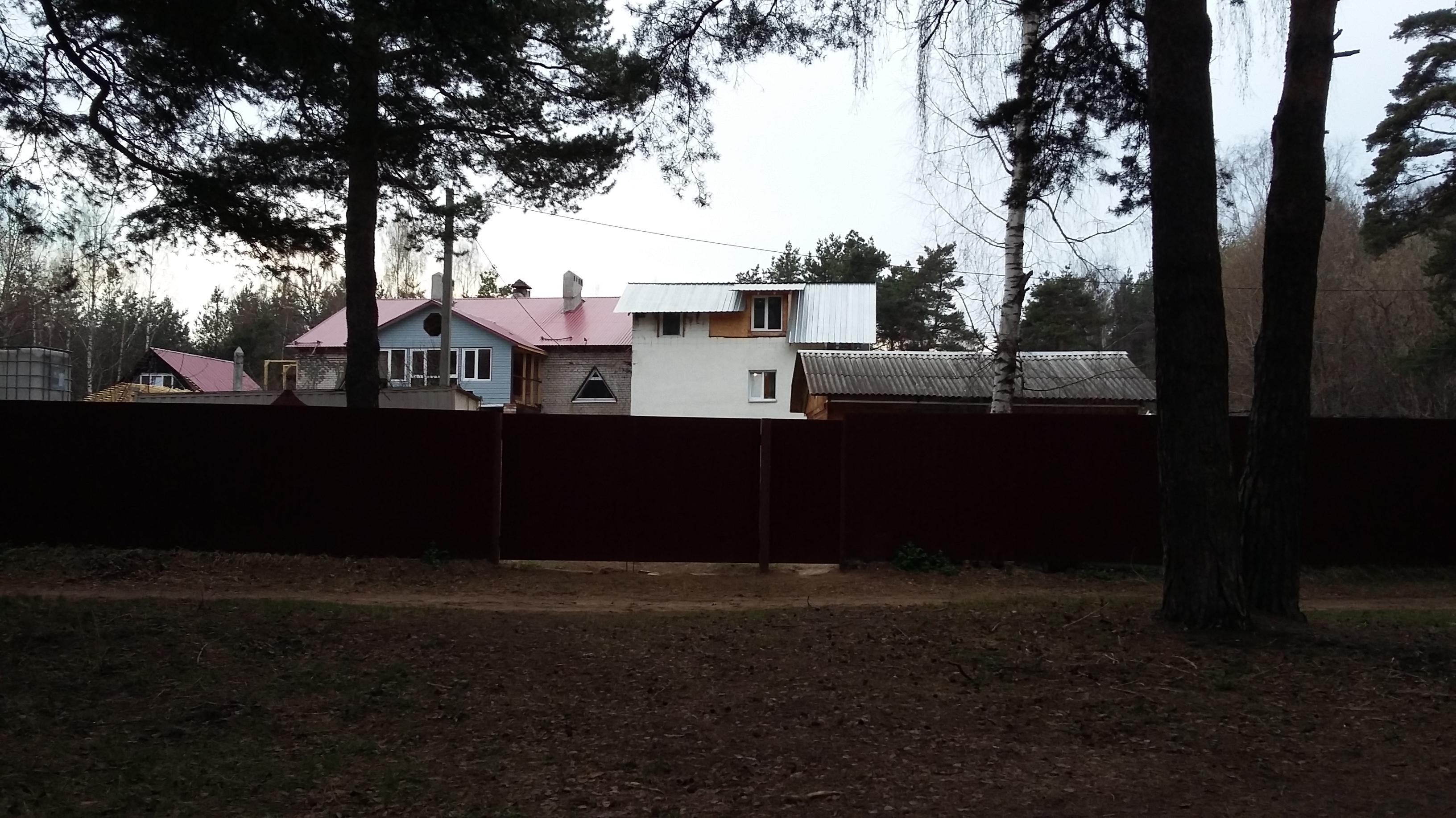 Как узнать через интернет кому принадлежит дом?