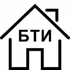 Оформление дома в собственность (частный, жилой, дачный)