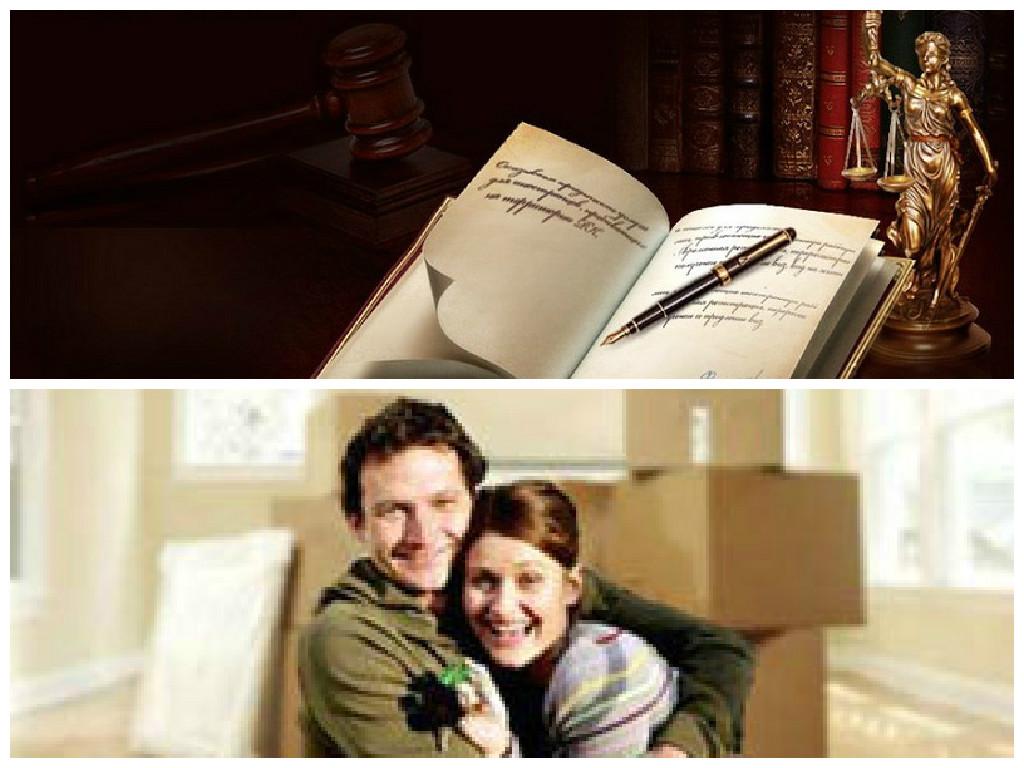 переоформить дом на жену